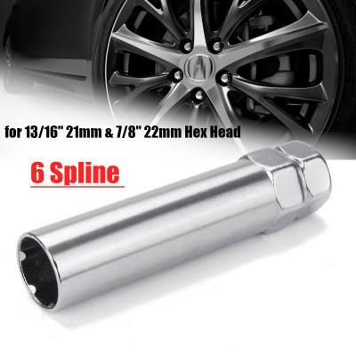Spline Drive Nut Socket Adapters  19-24MM